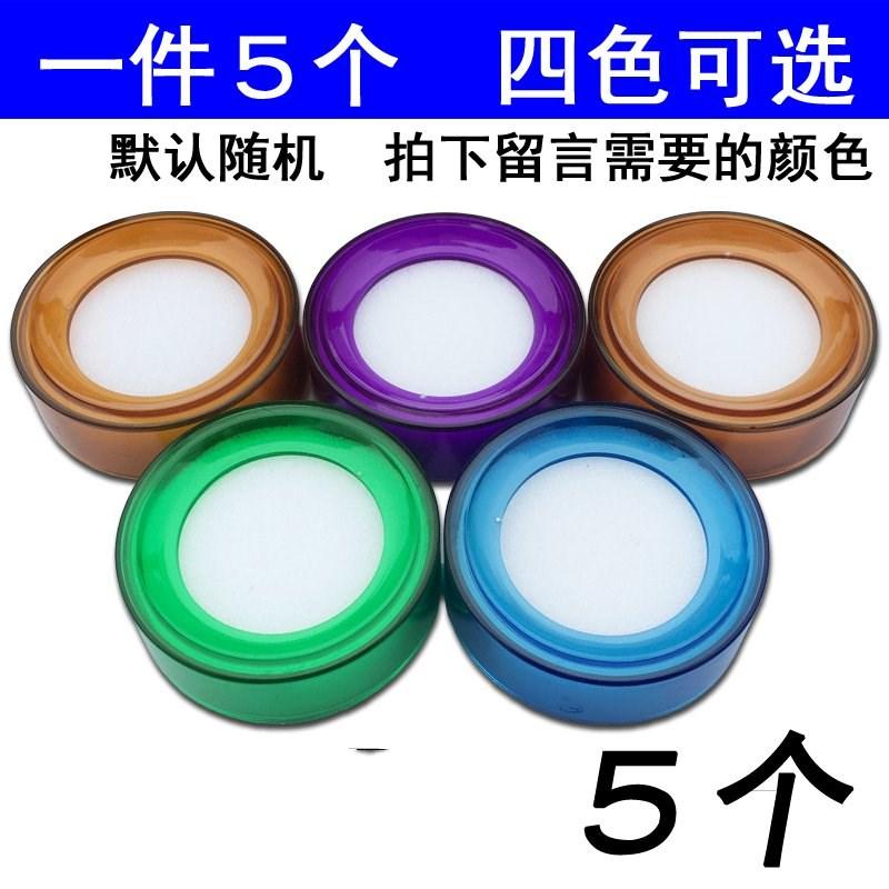 四色点钞湿手器海绵缸财务沾水缸圆形数钱蘸水盒办公用会计湿手器