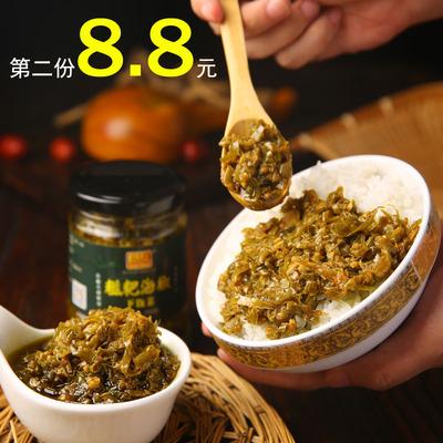 食友四川特產辣椒醬辣醬自制農家下飯菜蒜蓉剁椒醬超辣拌飯醬特辣