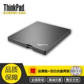 联想ThinkPad笔记本台式电脑usb外置移动光驱dvd刻录机4XA0F33838图片