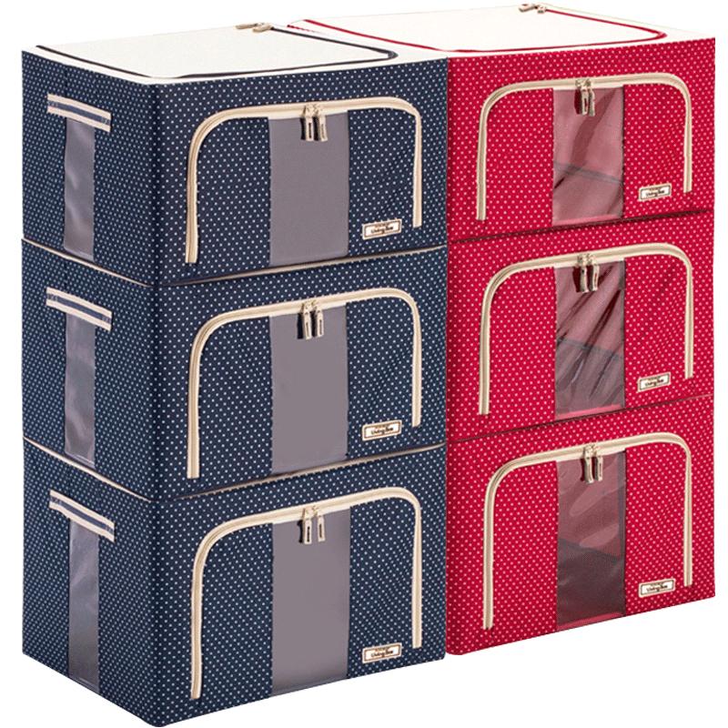 派士龙牛津布收纳箱衣柜收纳盒特大号钢架百纳箱布艺整理箱折叠箱