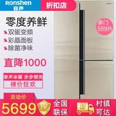 容声 Ronshen 559WKS1HPGA BCD 多门对开三门T型玻璃零度养鲜冰箱