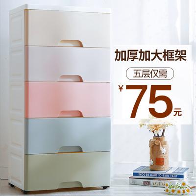 抽储物柜品牌巨惠