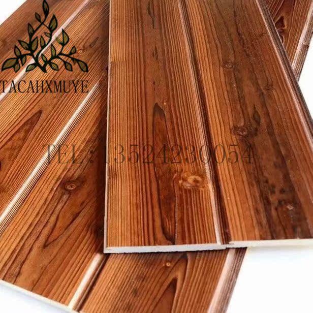 碳化木云杉免漆扣板碳化厨卫吊顶桑拿板阁楼护墙板实木隔墙板复古