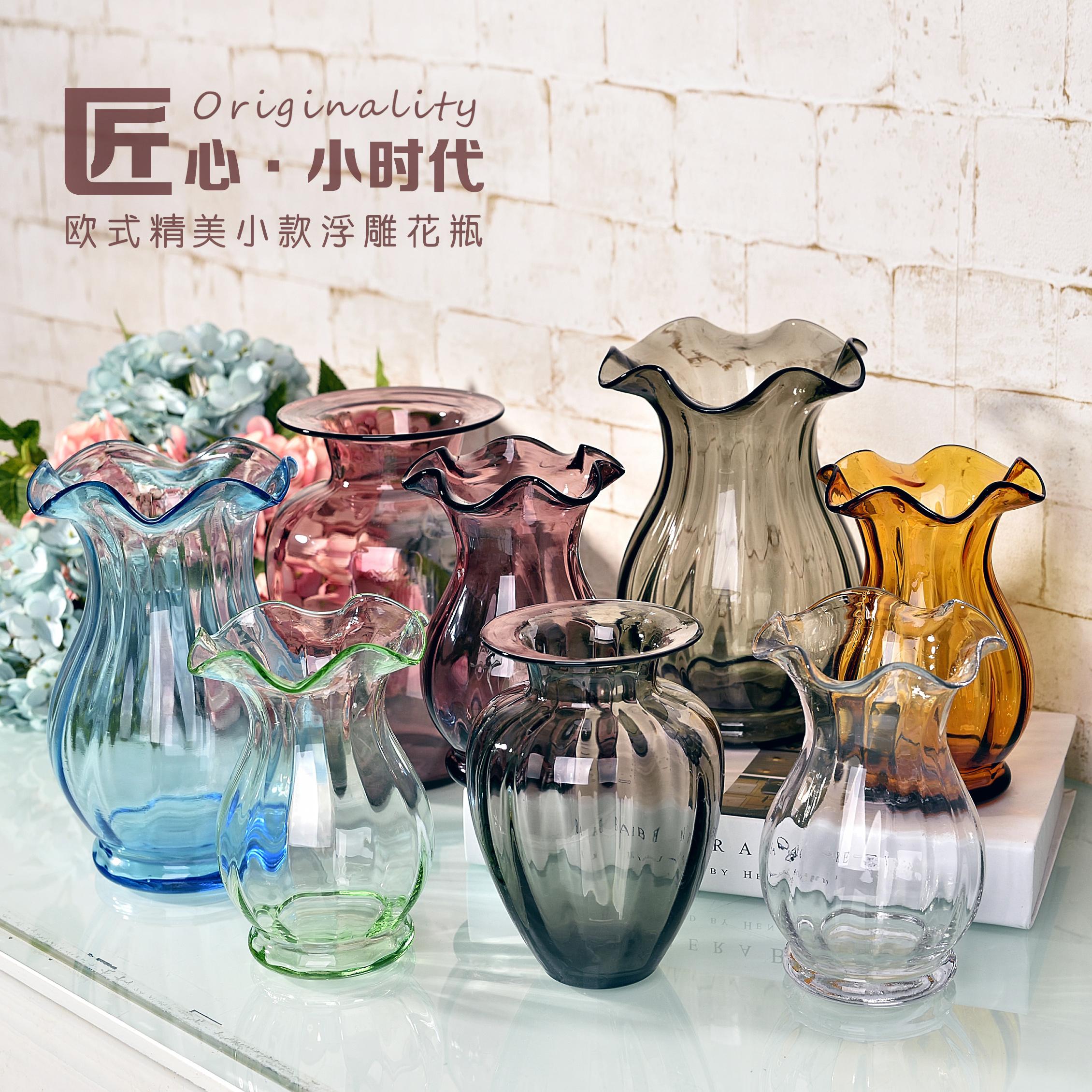 迷你花瓶大号矮琥珀色口径淡雅透明色家居插画风格带艺术圆形客厅