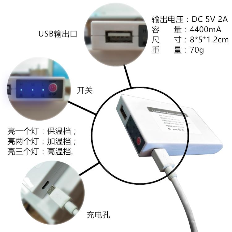 电热衣服马甲裤子背心夹克7.4V充电电池USB恒温发热片充电器包邮