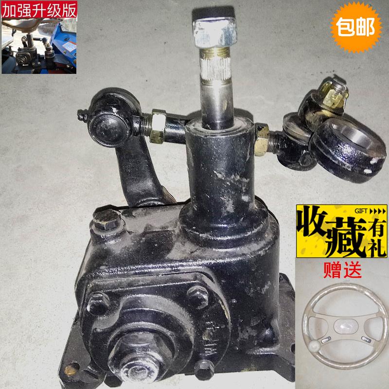 包邮农用柴油三轮车带球转向器蜗杆助力方向机盘总成配件改装通用