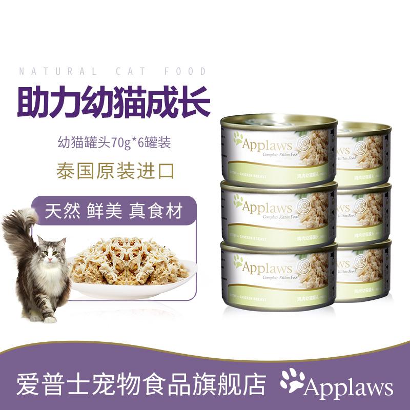 Консервированная еда для кошек Артикул 579741237489