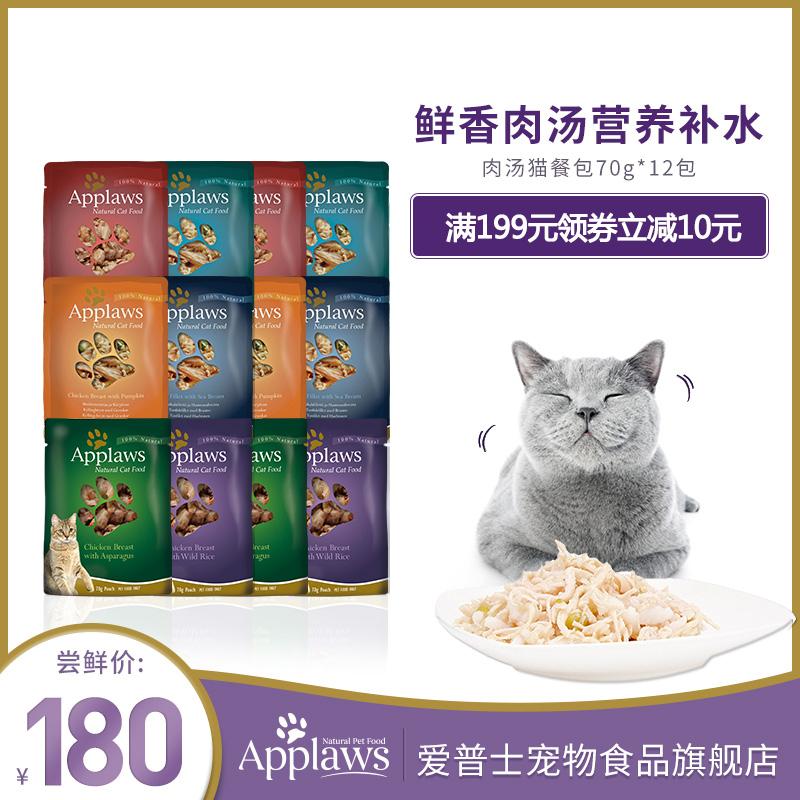 Консервированная еда для кошек Артикул 593913735328