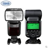 Canon 600D 700D 750D 760D 80D SLR camera universal external set top flash strobe light
