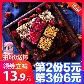 第2份5元 红糖姜茶大姨妈云南古法黑糖老红糖块土手工调理气血图片