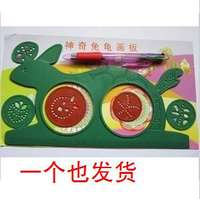 Magic Turtle Rabbit Board Variety Magic Ruler Puzzle Flower Ruler Multi-function Ruler Flower Ruler Child Toy Factory Direct