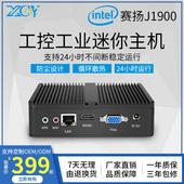 新创云品牌迷你主机j1900微型电脑N2808工业四核准系统HTPC工控机