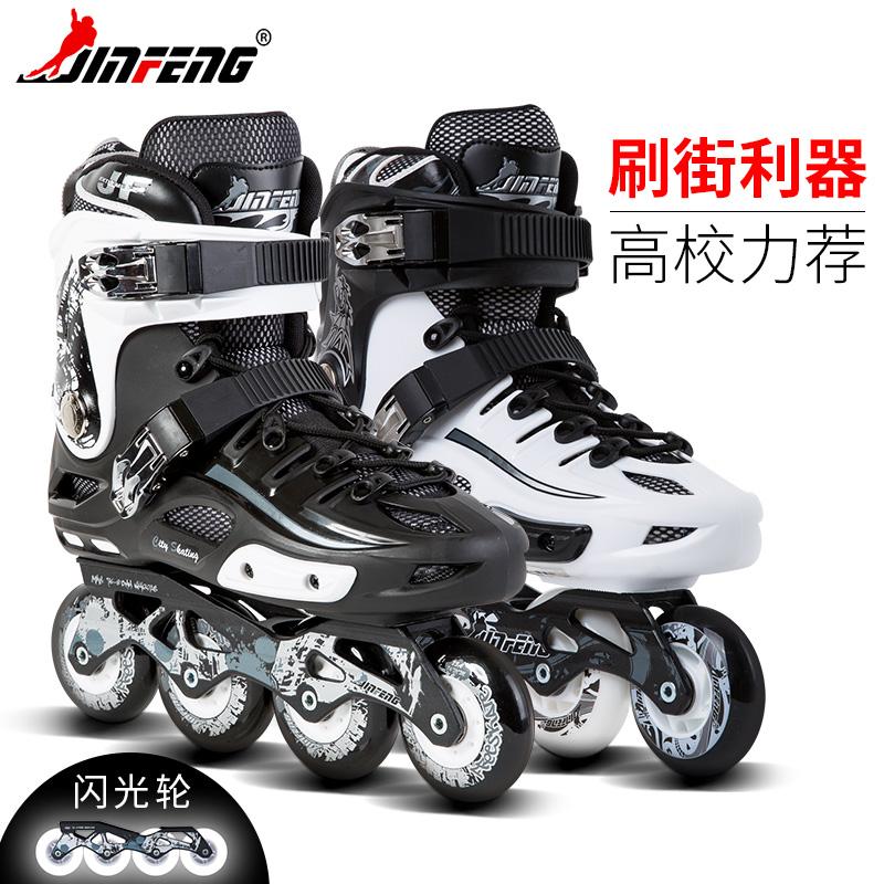 金峰溜冰鞋