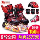 美洲狮溜冰鞋儿童全套装3-5-6-8-10岁初学者直排轮滑成人旱冰男女