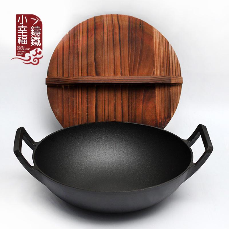 双耳铁炒锅32