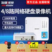 ??低? 8路网络硬盘录像机1080P高清NVR手机远程监控主机7104N