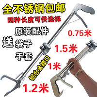 Stainless steel catching yellow pheasant catching fish catching mud 鳅 蛇 snake anti-snake tool straight pipe clamp clip hook self-locking hook 1.2 m