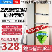 包邮 双门迷你小型家用冷冻冷藏一级节能办公室租房 容生小冰箱新款