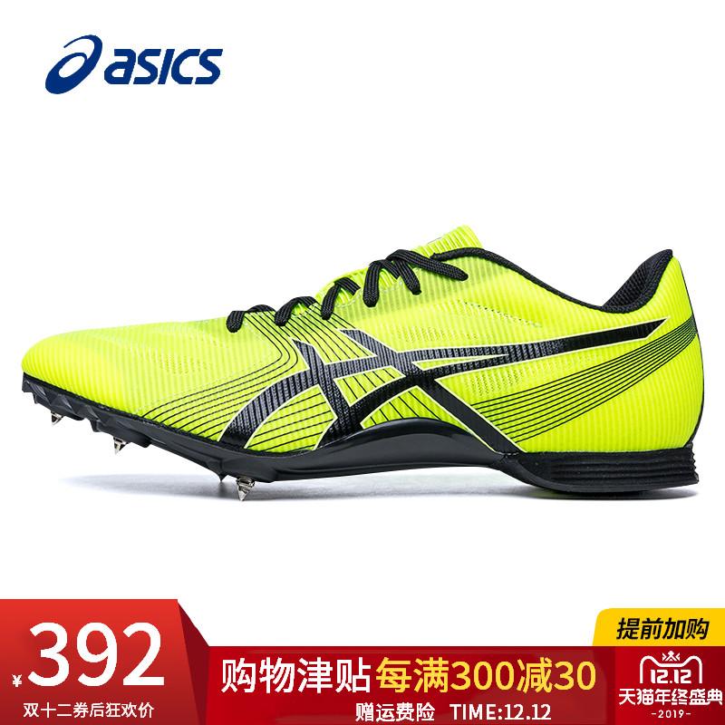 ASICS亚瑟士钉鞋男鞋中短跑跑步鞋学生中考田径比赛跑鞋男运动鞋