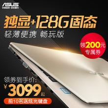 白色14英寸超极本上网本 A480商务办公手提电脑超薄笔记本电脑轻薄便携学生独显游戏本顽石女生款 Asus 华硕图片
