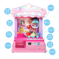 Wen Sheng grab doll machine toy children mini clip doll machine small household coin to catch candy game machine toy