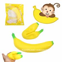 可捏公仔玩具 柔软香蕉 squishy 大只 Banana 软软好质量慢回弹