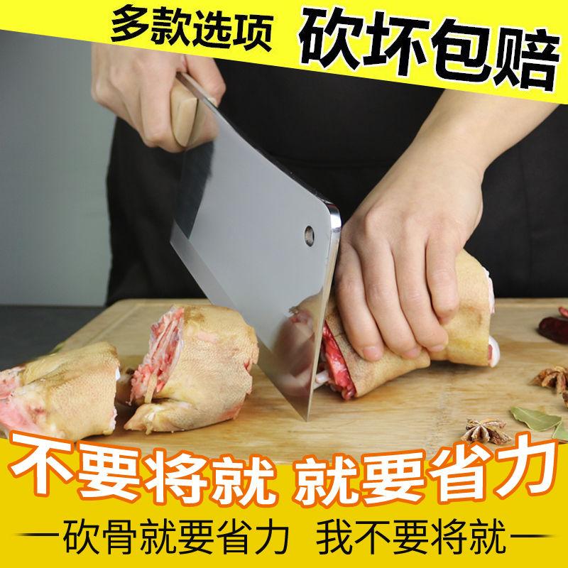 限时冲量锻打加厚砍骨刀菜刀家用不锈钢剁骨刀厨房斩切刀斩骨刀具