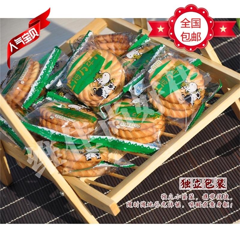 上海万年青饼干葱油酥性整箱8.5斤散装独立小包装糕点零食品混合