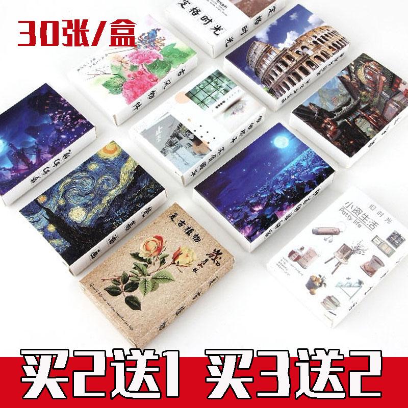 Почтовые открытки Артикул 596496583154