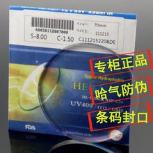正品 凱米1.74眼鏡片防電腦輻射近視眼鏡片非球面鏡片加膜加硬 1片