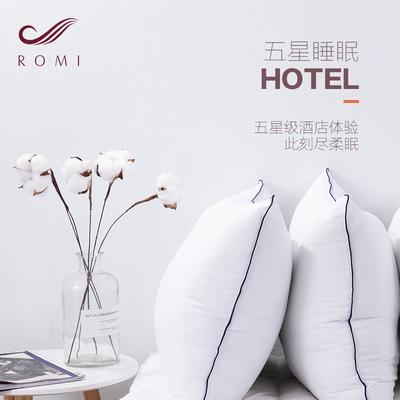 柔眠家纺枕头枕芯五星级酒店2018新品羽丝绒护颈家用单人成人学生