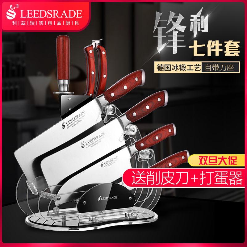 不锈钢厨房家用刀具套装全套菜刀组合切肉切菜刀切片刀砍骨刀锋利