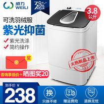 单筒单桶大容量半全自动家用小型迷你洗衣机46XPB36奥克斯AUX