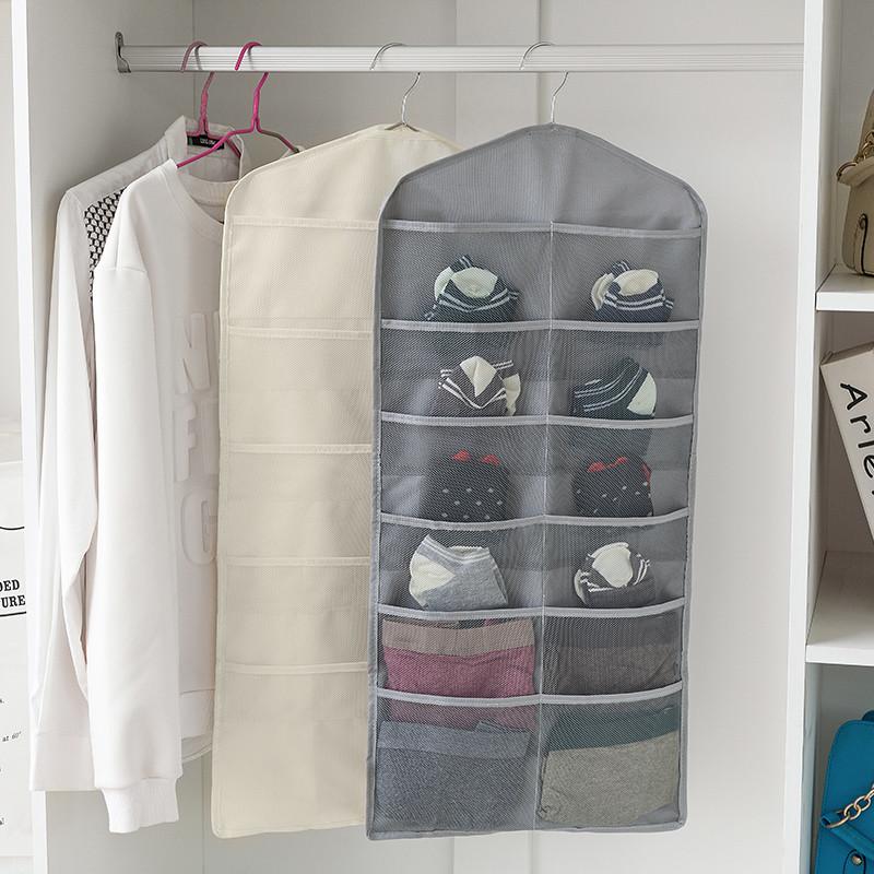 牛津布内衣内裤双面挂袋袜子收纳宿舍衣柜收纳文胸墙上悬挂式挂袋