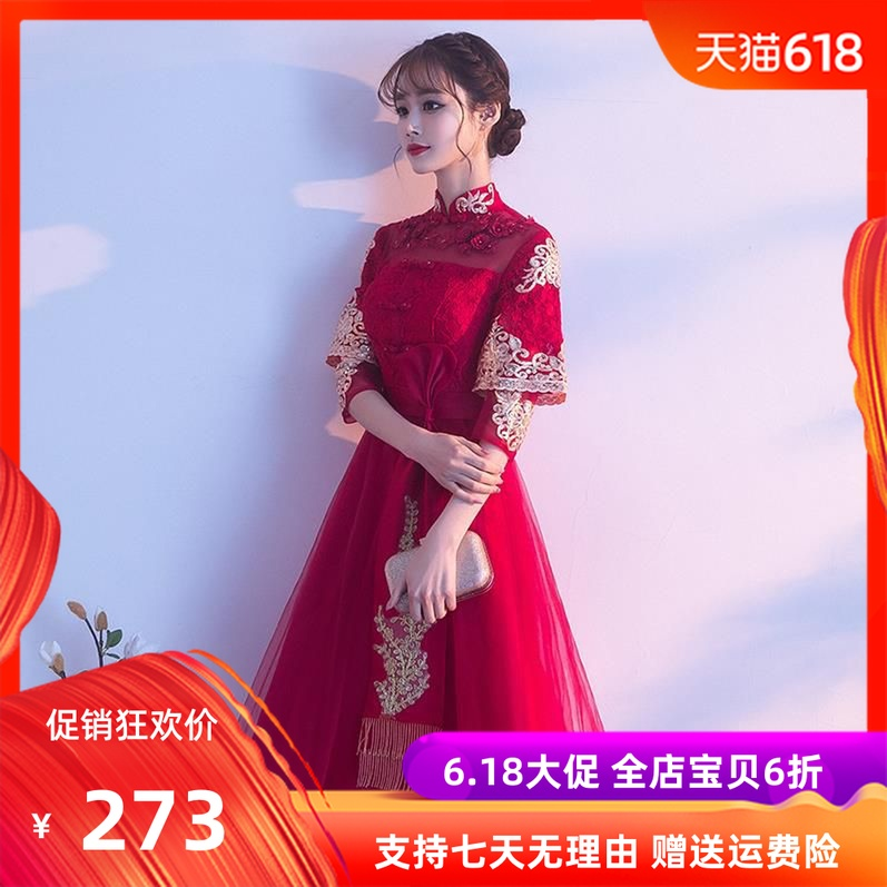 依梵思L9367SdX4新娘礼服