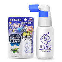 Japan Danping baby toothpaste infant child descaling anti-mite swallowing mouthwash liquid spray grape flavor