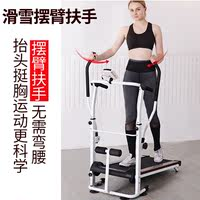 New mechanical treadmill extended version home indoor walking machine small mini treadmill folding type without electricity
