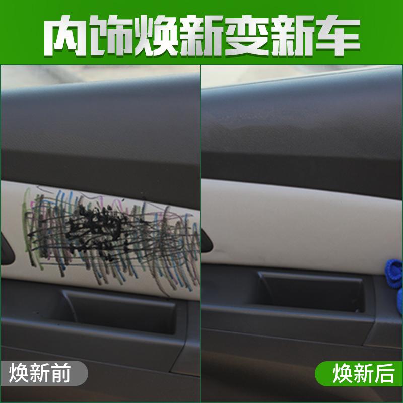 一键启动 360全景记录仪 汽车导航 行车记录仪 安装专拍