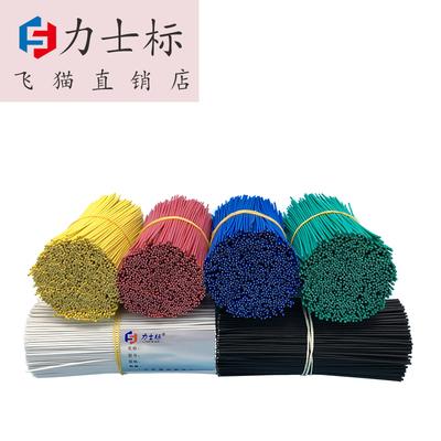 扎丝塑料 圆0.7mm电镀锌铁丝扎线 绑枝扎丝 葡萄 绑丝 扎丝园林