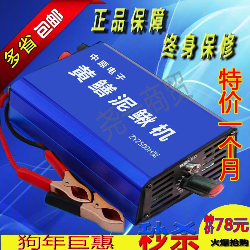 低频机变压器