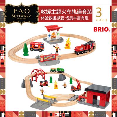 BRIO 救援主题火车轨道套装警察追捕消防署木制男孩益智电动玩具