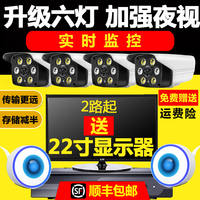 1080P Ultra HD POE Package Monitoring Equipment Set One Machine Network Surveillance Camera Home Night Vision