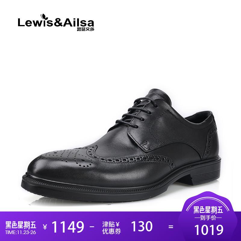 ecco爱步男鞋2018秋季商务正装皮鞋低跟系带布洛克雕花622164现货
