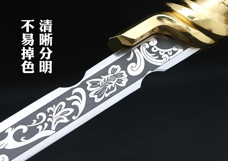 龙泉影视刀剑特工王妃楚乔传同款破月剑残红剑cos武器道具未开刃