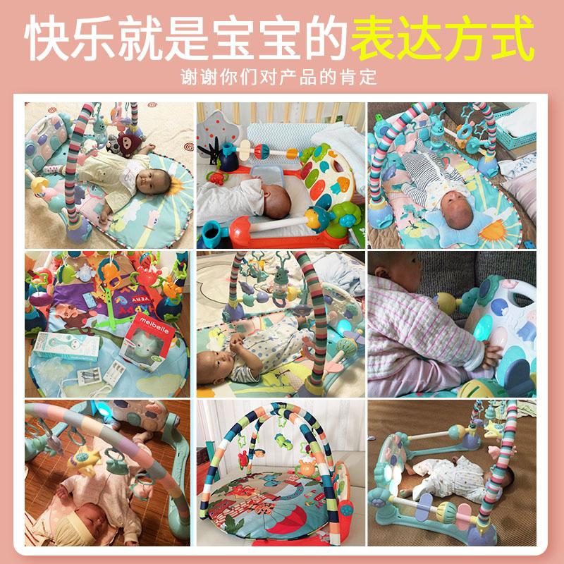 婴儿玩具脚踏钢琴健身架器新生3-6-12个月宝宝益智0-1岁男孩2音乐