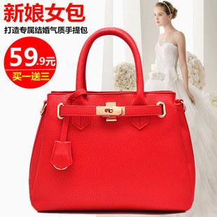 包包2018新款女包百搭婚礼包时尚铂金包女士手提包结婚红色新娘包