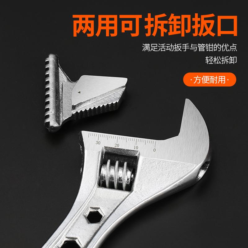 多功能管活两用活动扳手套装工具万用活口板子家用活络管钳活板手