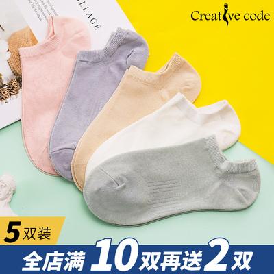 袜子女夏季短袜浅口纯棉船袜硅胶防滑薄款日系低帮隐形中筒ins潮