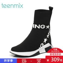 天美意冬专柜同款 清仓特卖 布字母织带厚底袜筒靴女靴CCW61DZ7