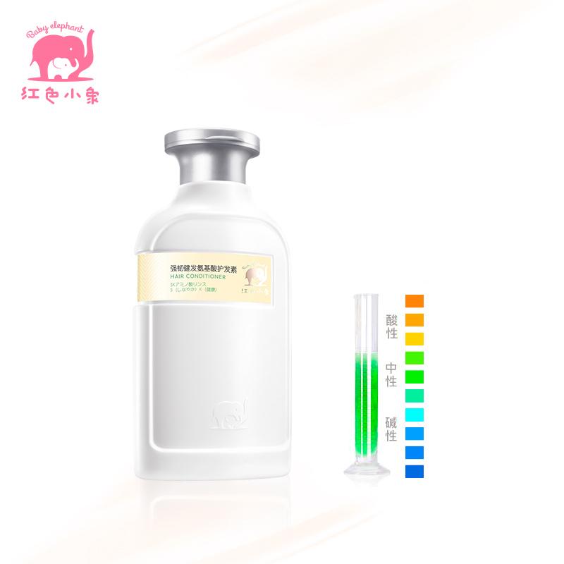 红色小象孕妇护发素孕妇专用强韧健发氨基酸怀孕期产后柔顺300ml